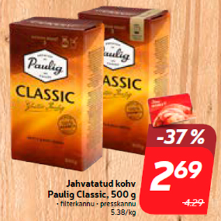 Allahindlus - Jahvatatud kohv Paulig Classic, 500 g