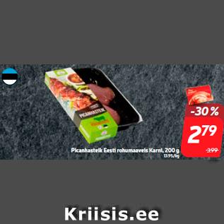 Allahindlus - Picanhasteik Eesti rohumaaveis Karni, 200 g