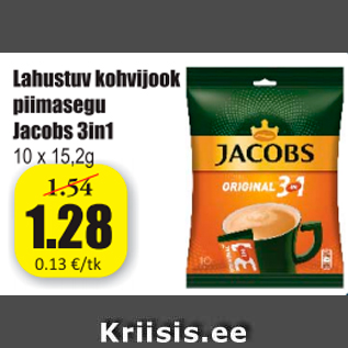 Allahindlus - Lahustuv kohvijook piimasegu Jacobs 3in1