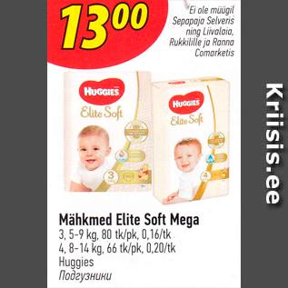 Allahindlus - Mähkmed Elite Soft Mega