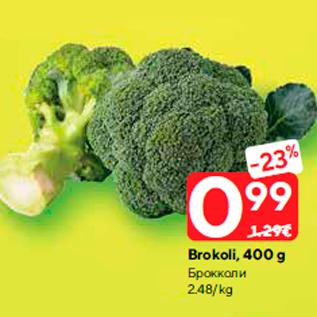 Allahindlus - Brokoli, 400 g