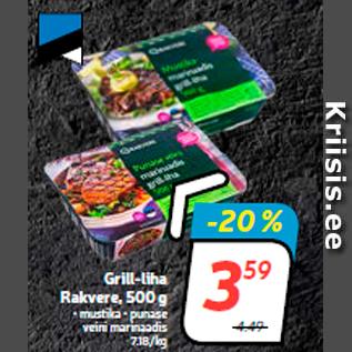 Allahindlus - Grill-liha Rakvere, 500 g