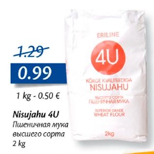 Allahindlus - Nisujahu 4U, 2 kg
