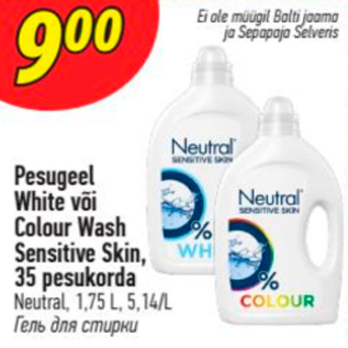 Allahindlus - Pesugeel White või Colour Wash Sensitive Skin, 35 pesukorda