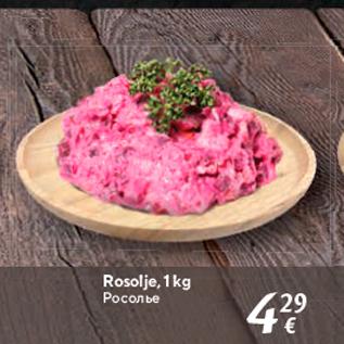 Allahindlus - Rosolje, 1 kg