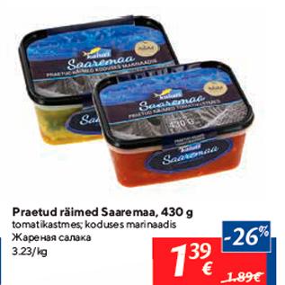 Allahindlus - Praetud räimed Saaremaa, 430 g
