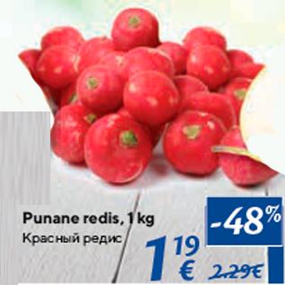 Allahindlus - Punane redis, 1 kg