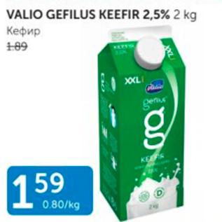 Allahindlus - VALIO GEFILUS KEEFIR 2,5%, 2 KG