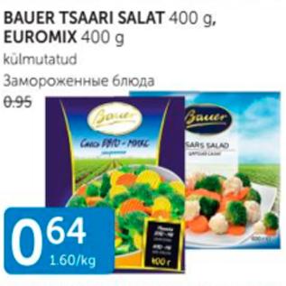 Allahindlus - BAUER TSAARI SALAT 400 G, EUROMIX 400 G
