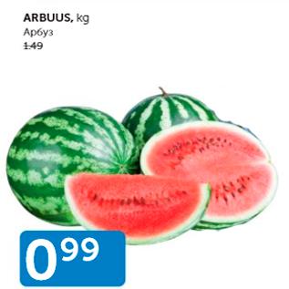 Allahindlus - ARBUUS, KG