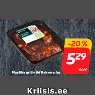 Allahindlus - Mustika grill-ribi Rakvere, kg