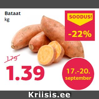 Скидка - Сладкий картофель кг