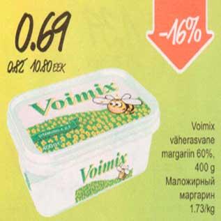 Allahindlus - Voimix väherasvane margariin