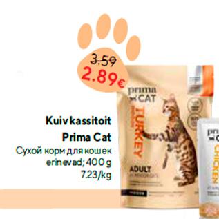 Allahindlus - Kuiv kassitoit Prima Cat