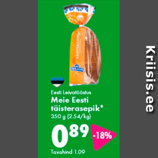 Allahindlus - Eesti Leivatööstus Meie Eesti täisterasepik* 350 g