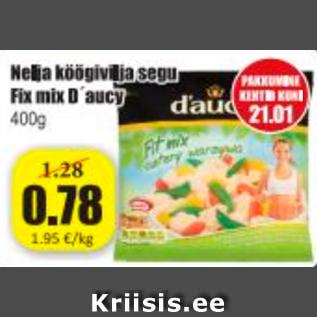 Скидка - Смесь четырех овощей Fit mix D´aucy 400 г