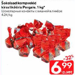 Allahindlus - Šokolaadi kompvekid kirsslikööris Pergale, 1 kg*