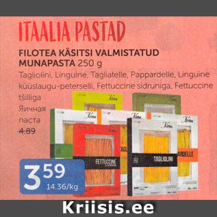 Allahindlus - FILOTEA KÄSITSI VALMISTATUD MUNAPASTA250 G