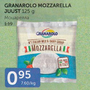 Allahindlus - GRANAROLO MOZZARELLA JUUST 125 G