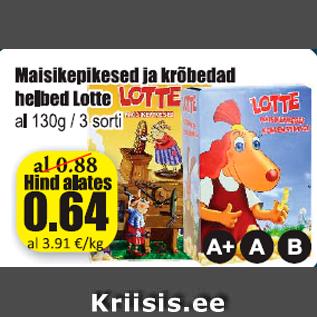 Скидка - Кукурузные палочки и хрустящие хлопья Lotte