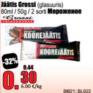 Allahindlus - Jäätis Grossi