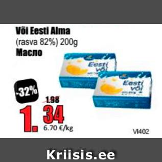 Allahindlus - Või Eesti Alma