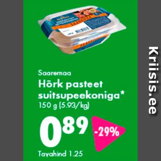 Allahindlus - Saaremaa Hõrk pasteet suitsupeekoniga* 150 g