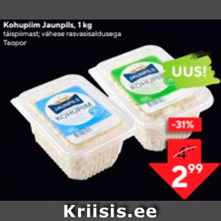 Allahindlus - Kohupiim Jaunpils, 1 kg