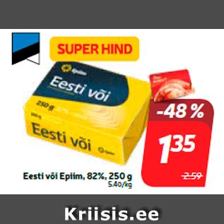 Allahindlus - Eesti või Epiim, 82%, 250 g