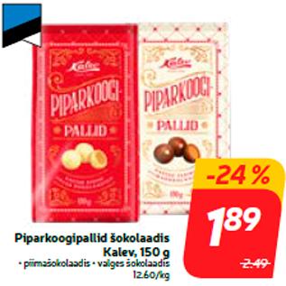 Allahindlus - Piparkoogipallid šokolaadis Kalev, 150 g