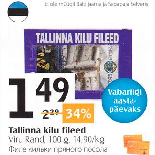 Allahindlus - Tallinna kilu fileed