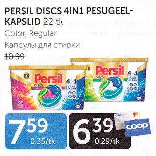 Allahindlus - PERSIL DISCS 4IN1 PESUGEELKAPSLID 22 tk
