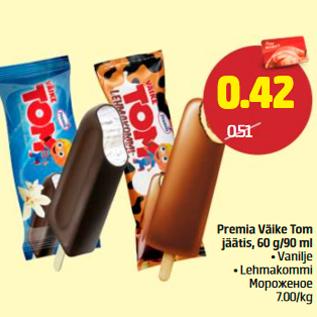Allahindlus - Premia Väike Tom jäätis, 60 g/90 ml