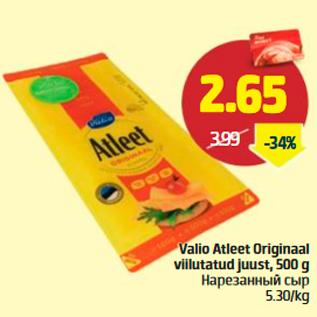 Allahindlus - Valio Atlet Originaal viilutatud juust, 500 g