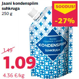 Allahindlus - Jaani kondenspiim suhkruga 250 g