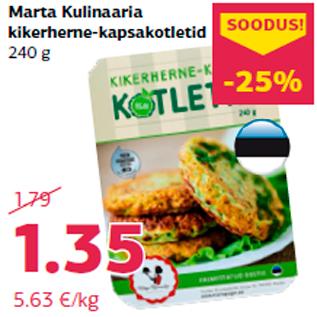 Allahindlus - Marta Kulinaaria kikerherne-kapsakotletid 240 g
