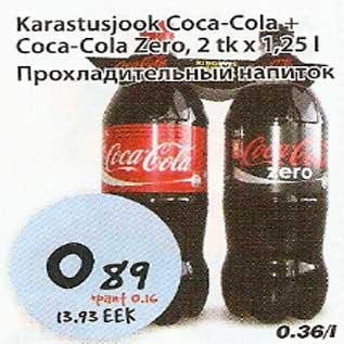 Скидка - Прохладительный напиток