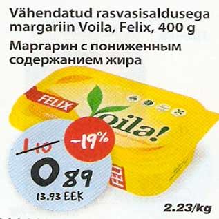 Скидка - Маргарин с пониженным содержанием жира