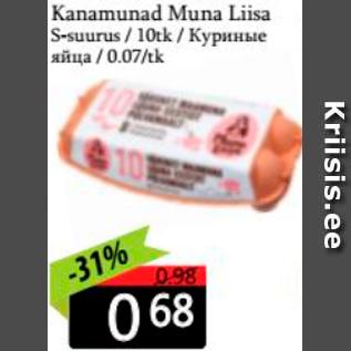Allahindlus - Kanamunad Muna Liisa S-suurus, 10 tk