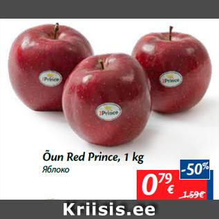 Allahindlus - Õun Red Prince, 1 kg