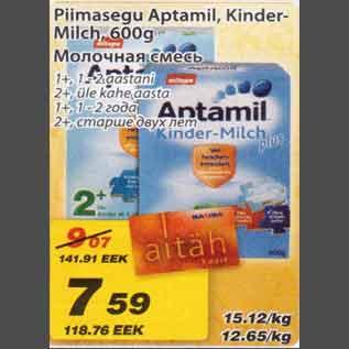 Allahindlus - Piimasegu Aptamil, Kinder-Milch