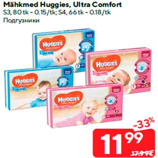 Allahindlus - Mähkmed Huggies, Ultra Comfort