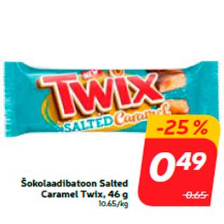 Allahindlus - Šokolaadibatoon Salted Caramel Twix, 46 g