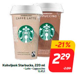 Allahindlus - Kohvijook Starbucks, 220 ml