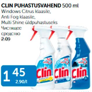 Allahindlus - CLIN PUHASTUSVAHEND 500 ml