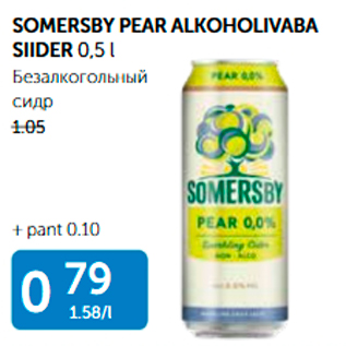 Allahindlus - SOMERSBY PEAR ALKOHOLIVABA SIIDER 0,5 L