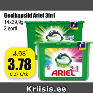 Allahindlus - Geelkapslid Ariel 3in1