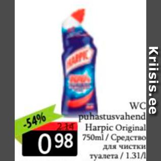 Allahindlus - WC puhastusvahend Harpic Original 750 ml