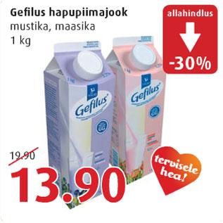 Магазин: Comarket, Скидка: Напиток из кислого молока.