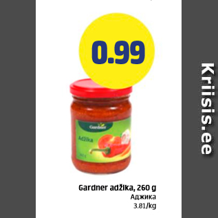 Allahindlus - Gardner adžika, 260 g